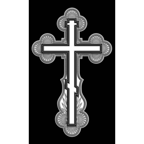 Крест 17