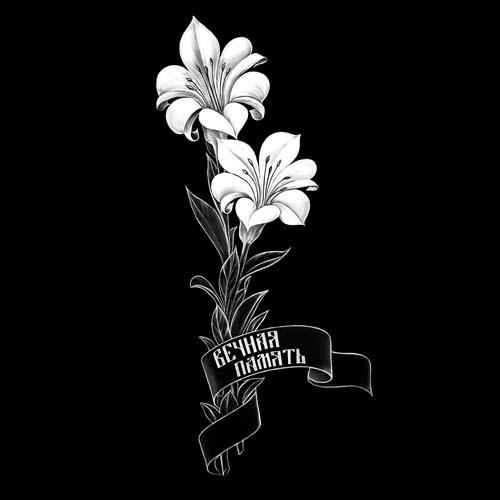 Цветок 102