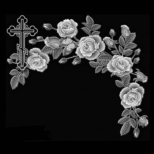Цветок 138