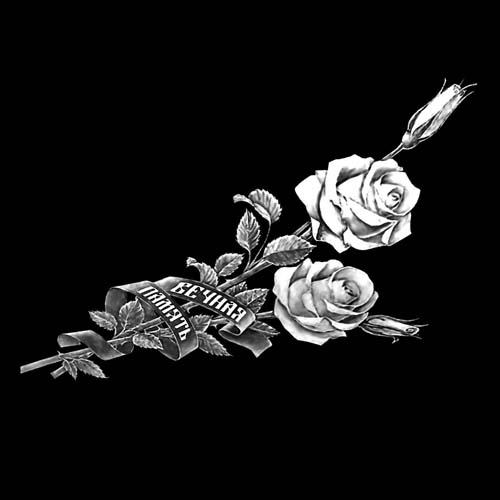 Цветок 62