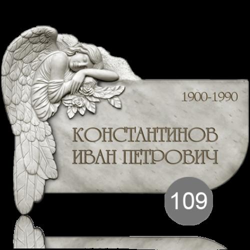 Сложная форма 109