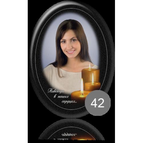 Овал 42