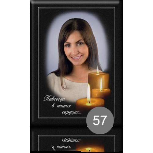 Прямоугольник 57